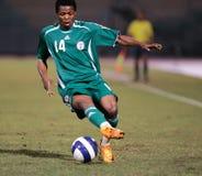 Championnat intercontinental du football U-23 Photographie stock libre de droits