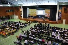 Championnat interscolaire de discussion de Swinburne Sarawak Photo libre de droits