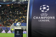 Champions league. Gates to the players on the football field and ball for Champions League stock images