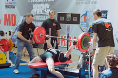 Championship of Russia on powerlifting in Moscow. MOSCOW, RUSSIA - JUNE 13: athlete Simanovskiy Denis in action during the Russian championship on powerlifting Royalty Free Stock Image