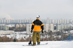 The championship of Russia on a snowboard Royalty Free Stock Photo