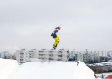 The championship of Russia on a snowboard Royalty Free Stock Images