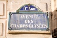 champs σημάδι του Παρισιού elysees Στοκ Εικόνες