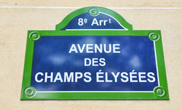 Champs Elysees. Detail of Champs Elysees street sign, one of the most famous streets in the world royalty free stock photography