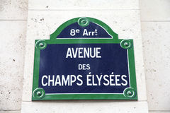 Champs Elysees, Paris. Paris, France - Champs Elysees street sign. One of the most famous streets in the world Royalty Free Stock Photography