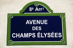 Champs Elysees Paris street sign Stock Photo