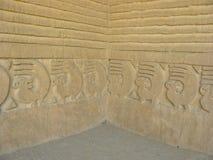 chan Перу стоковое изображение rf