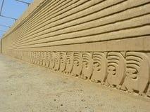 chan Перу стоковое изображение