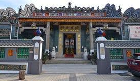 Chan See Shu Yuen Image stock