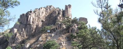 Chanan mountain. A rock outcropping on a mountain in Chanan, China Royalty Free Stock Photo