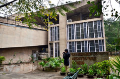 Chandigarh, Ινδία - 4 Ιανουαρίου 2015: Μουσείο αρχιτεκτονικής Chandigarh επίσκεψης τουριστών Στοκ εικόνες με δικαίωμα ελεύθερης χρήσης