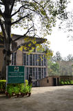 Chandigarh, India - January 4, 2015: People visit Chandigarh Architecture Museum. Royalty Free Stock Images