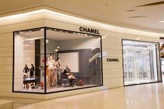 Chanel存储 免版税库存照片