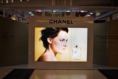 Chanel στο billbord στο εμπορικό κέντρο της Αρκαδίας Στοκ εικόνα με δικαίωμα ελεύθερης χρήσης
