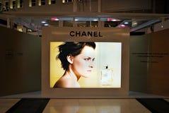 Chanel στο billbord στο εμπορικό κέντρο της Αρκαδίας Στοκ Εικόνα