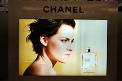 Chanel στο billbord στο εμπορικό κέντρο της Αρκαδίας Στοκ Φωτογραφίες
