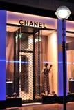 Магазин способа Chanel кокосов Стоковая Фотография RF