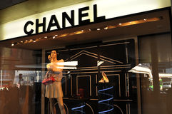 Chanel Stock Images