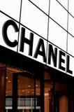 Chanel arbeiten Butike um Stockfoto