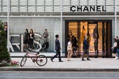 Chanel armazena o Tóquio fotografia de stock royalty free