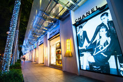 Chanel boutique display window. Ho Chi Minh, Vietnam Stock Photos