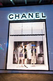 Chanel boutique display window. Ho Chi Minh, Vietnam Stock Image