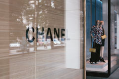 CHANEL boutique showcase. 35mm film scan. Stock Photos