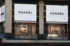 Chanel boutique showcases Stock Photos