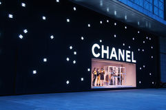 Chanel fashion store in China. Luxury fashion store in Beijing, China. Photo taken on: 2014.08.06 stock photo