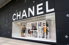 Chanel fashion store in China. Luxury fashion store in Beijing, China. Photo taken on: 2014. 09. 06 royalty free stock photos