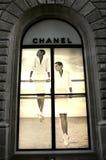 Chanel forma el almacén foto de archivo libre de regalías