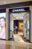 Chanel kosmetyków butika wnętrze Obrazy Royalty Free