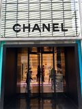 Chanel lager i Ginza, Tokyo Arkivbild