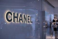 Chanel logo stock photos