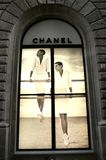 chanel mody sklep Zdjęcie Royalty Free