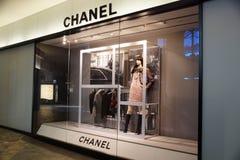 Chanel przechuje przy ałunu Moana centrum Obrazy Stock