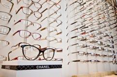 Chanel ramar på skärm royaltyfri bild