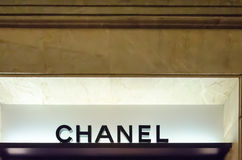 Chanel shop Stock Image
