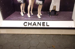Chanel shop Royalty Free Stock Images