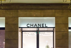 Chanel shop Stock Photography