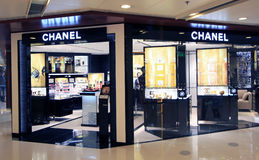 Chanel shop in hong kong Royalty Free Stock Photography
