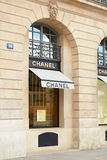 Chanel shop in place Vendome in Paris Royalty Free Stock Photo