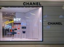 Chanel shop at at Siam Paragon, Bangkok, Thailand, May 9, 2018. Luxury and fashionable brand interior. Timeless collection of handbags window display stock image
