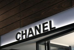 Chanel shop Royalty Free Stock Image