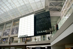 Chanel shopfront. In the department store. Famous luxury brand for fashion world royalty free stock images