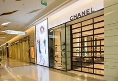 Chanel shoppar Fotografering för Bildbyråer