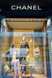 Chanel speichern Lizenzfreie Stockfotografie