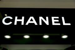 Chanel unterzeichnen lizenzfreie stockbilder