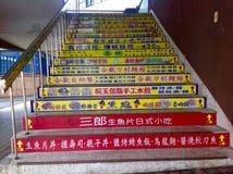 Chang-kai shek Stockfotos