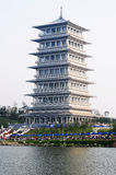 Chang'an Pagoda in Xian, China Royalty Free Stock Photo